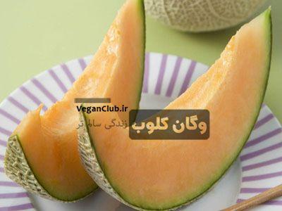 خواص یکی از غنی ترین میوه ها : طالبی