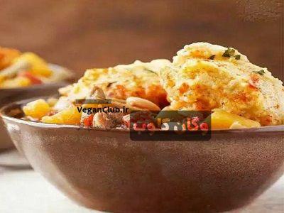 تصویر از وقت آشپزی : کسرول سبزیجات