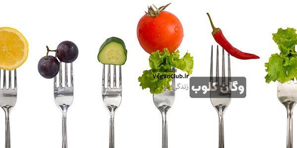 چرا وزنم با گیاهخواری کاهش پیدا کرده است ؟