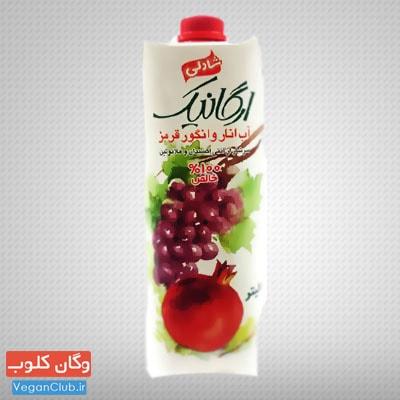 آب انگور و انار ارگانیک