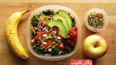 تصویر از برنامه شروع خام گیاه خواری