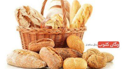 تصویر از چه نانی بخوریم ؟
