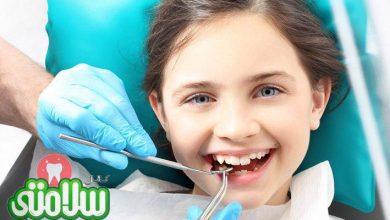 تصویر از یک باور نادرست درباره سلامت دندان